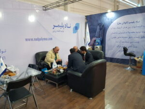 Polymer Node and International Exhibition of Bitumen, Asphalt, Insulation and Related Machinery