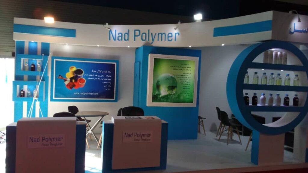Nad Polymer and Mashhad International Paint and Resin Exhibition 1398